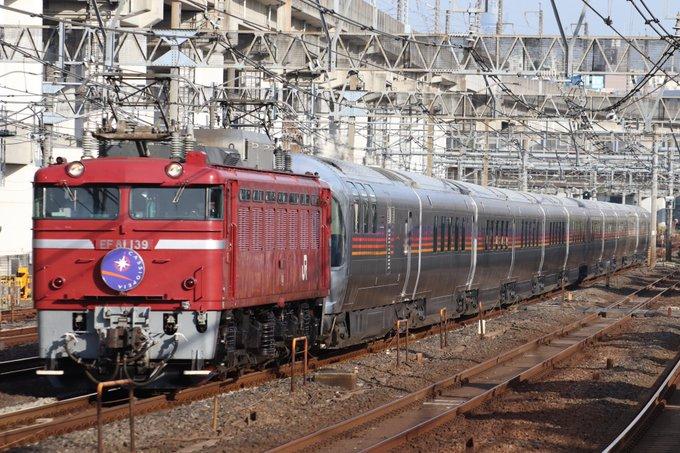 カシオペア紀行 団体臨時列車が運転される(2021年4月24日)