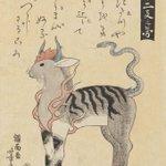 太田記念美術館にある心がなごむ歌川芳虎の浮世絵!家内安全を守るために十二支が合体!