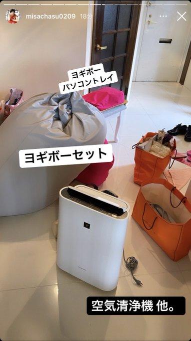 misachasu0209の画像