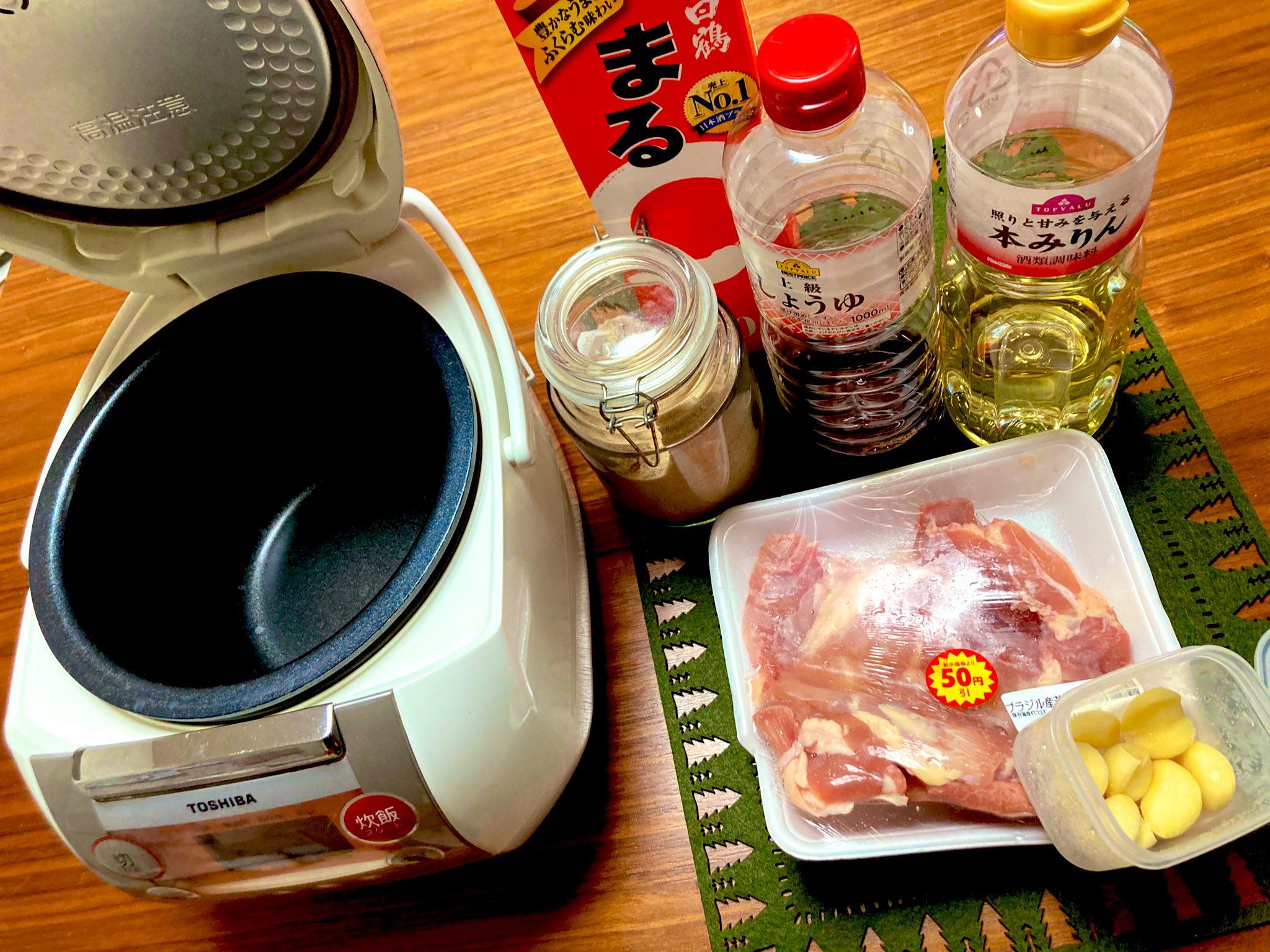炊飯器照り焼きチキンの材料