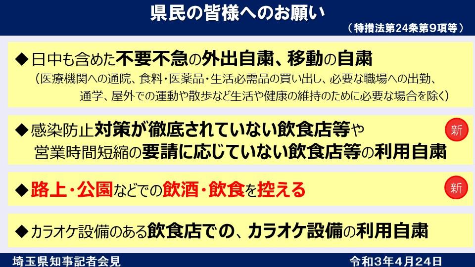 を またぐ 東京 県境 移動 知らぬ間に「自粛破り」?都県境をまたぐ路線 都内同士の移動でも隣県に入り込んでしまう…(東洋経済オンライン)ゴールデンウィーク直前、東京・大阪・京都…|dメニューニュース(NTTドコモ)