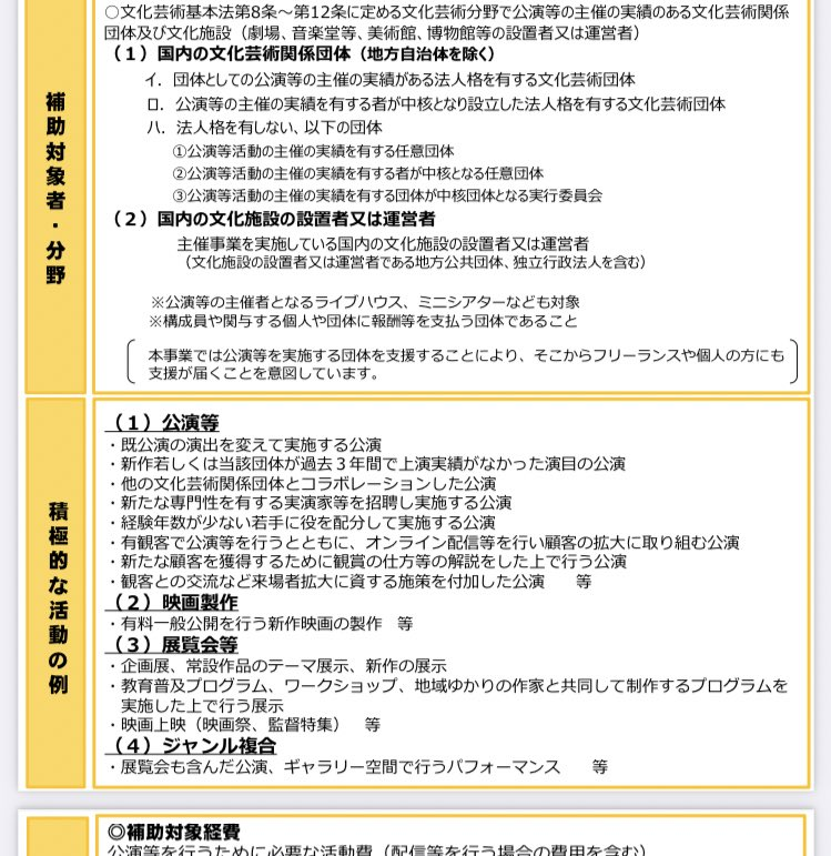 木石岳 / Gaku Kiishi / Asahi (macaroom)さんの投稿画像