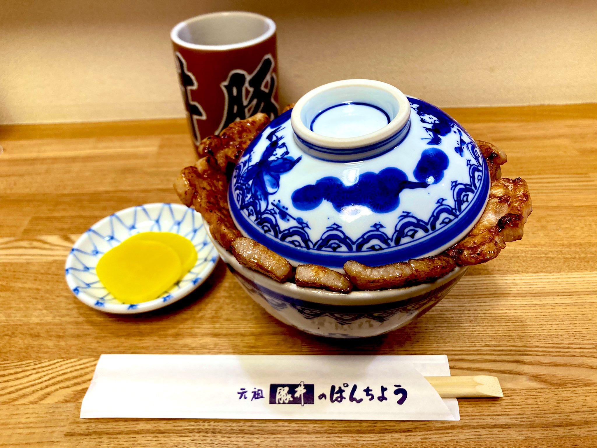 豚丼屋ぱんちょうの豚丼『華』1330円
