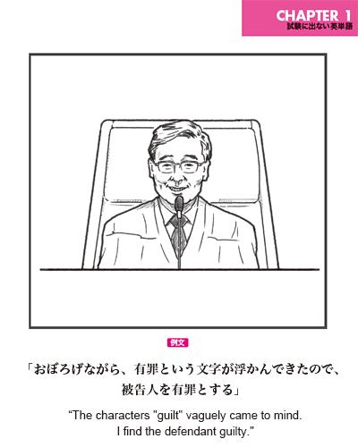 fukazawas photo