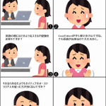 日本人で英語ができれば海外で仕事ができると思っている人へ・・・
