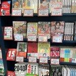 TSUTAYAにあるメルカリのポップ、売れる相場まで書いてある!