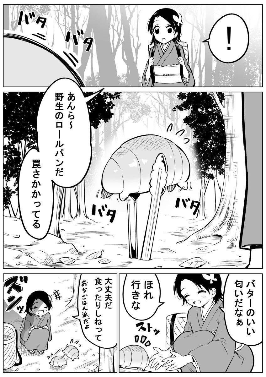 高野 裕也さんの投稿画像