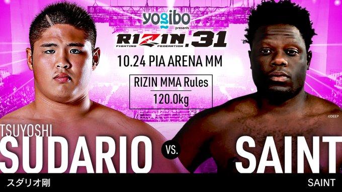 Additional fight announcement for RIZIN.31  Tsuyoshi Sudario vs. SAINT  #RIZIN #RIZIN31