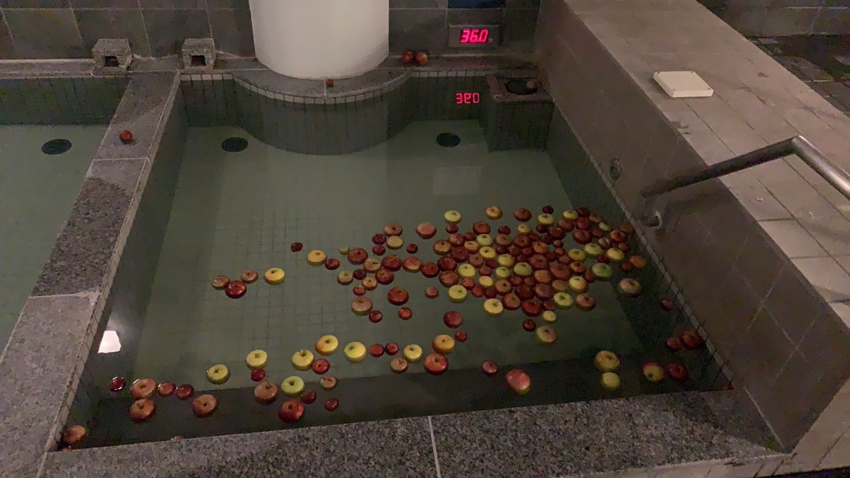 マナーを守って入浴しよう!温泉旅館のりんご風呂イベントでリンゴを握り潰す等しないでください…