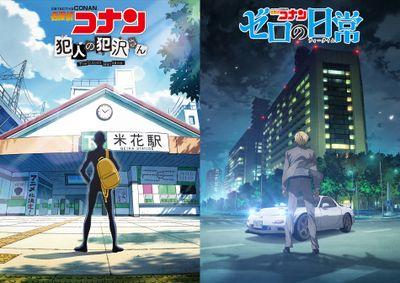 歓喜の声多数!『犯人の犯沢さん』『ゼロの日常』がアニメ化決定!