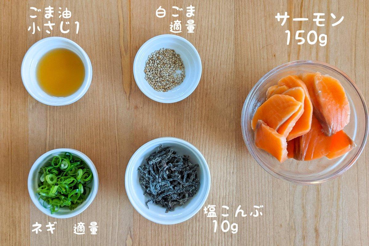 箸が止まらない!絶品簡単料理「無限ネギ塩昆布漬けサーモン」