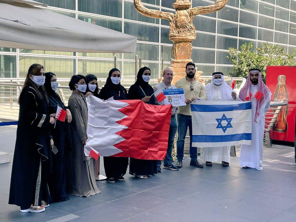 وصول وفد من الناشطين الاجتماعيين من مملكة البحرين إلى إسرائيل  @sharakango …