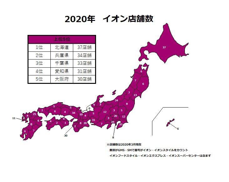 深刻な状況?ここ10年震度5弱以上を観測していない都道府県!