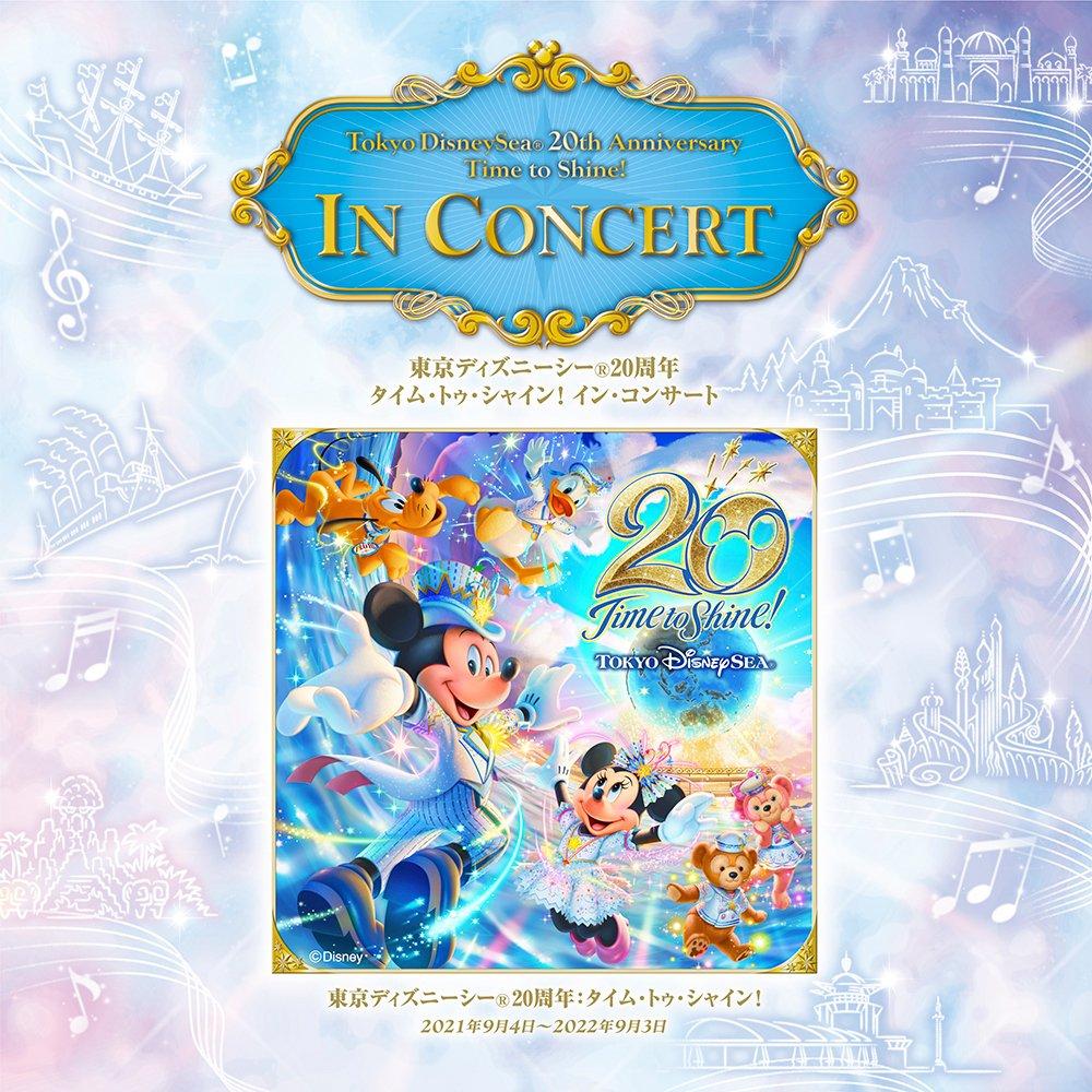 Japão terá turnê com trilha sonora da Tokyo DisneySea