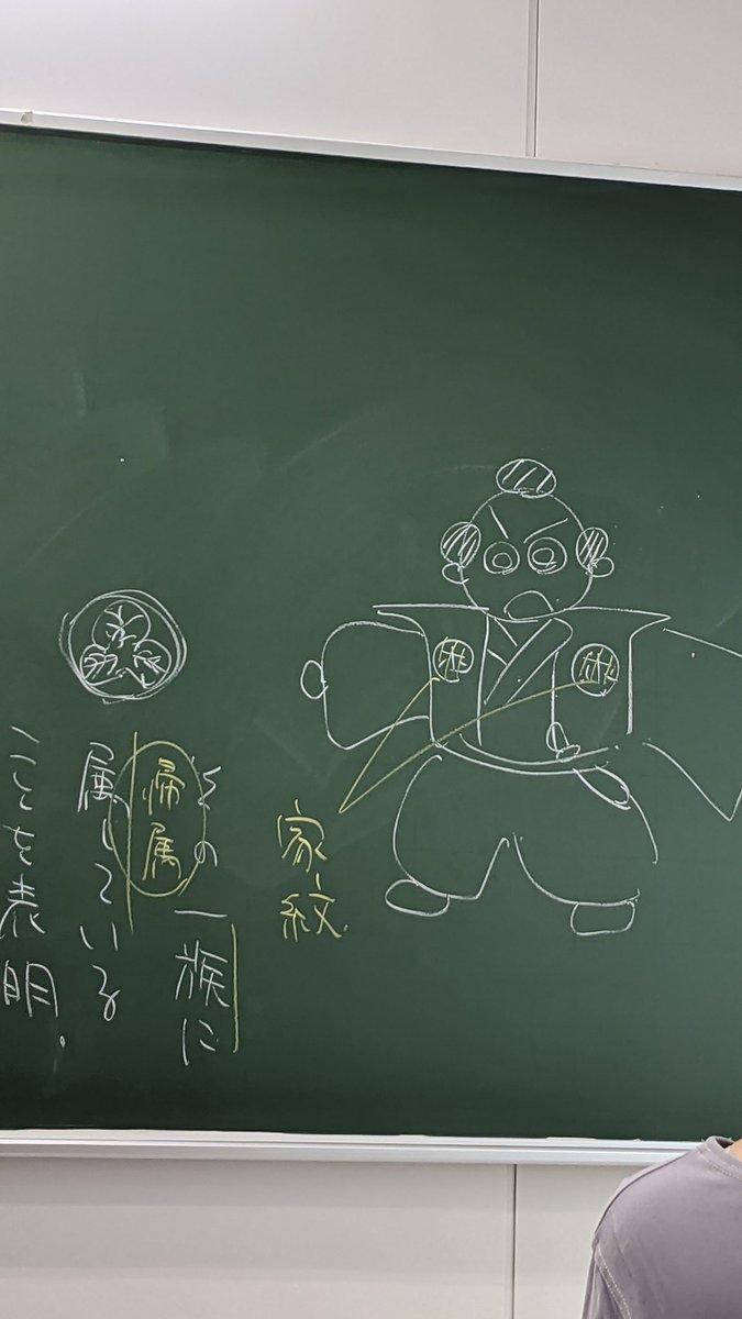 東京個別指導学院の販促グッズの消しゴムが現実を突きつけている!