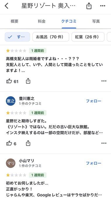 仮想社長のツイート画像