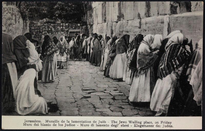 صورة تعود تقريبا إلى عام 1900 ليهود يصلون عند حائط المبكى في أورشليم. …