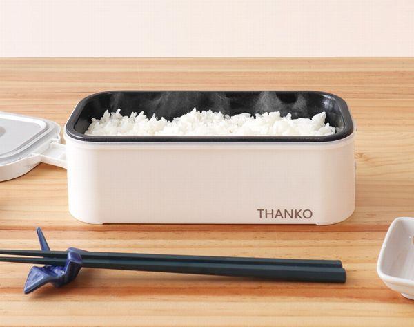 「超高速弁当箱炊飯器」がすごい!おひとり様用のご飯が最短14分で炊ける!