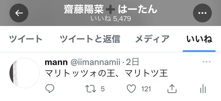 AKB48メンバーに良からぬ影響を与えているかもしれない