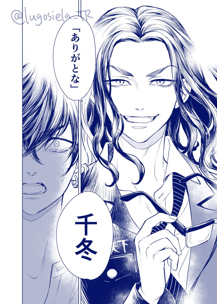 【ばじふゆ】HEAVEN…?
