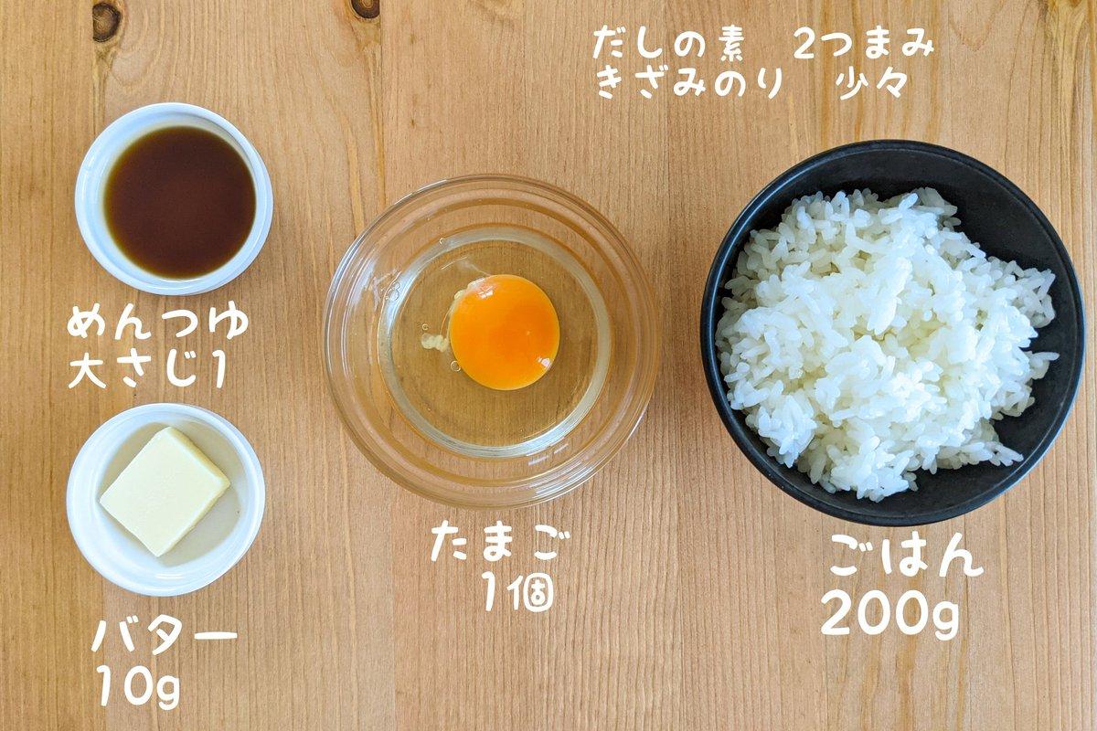 豊かな味わいを楽しめる?!あっという間に完食しちゃうという卵かけご飯レシピ!