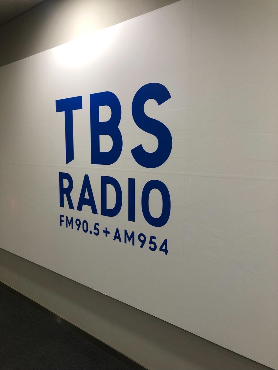 ...突然ですが!TBSラジオにお邪魔しています!25:00〜 遅い時間ですがお聴きいただける方は是非!📻🍌🌕🎮🟣 #スノラジマニア