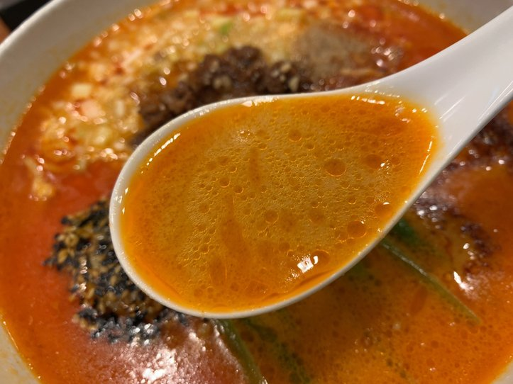 担々麺  #tabelog