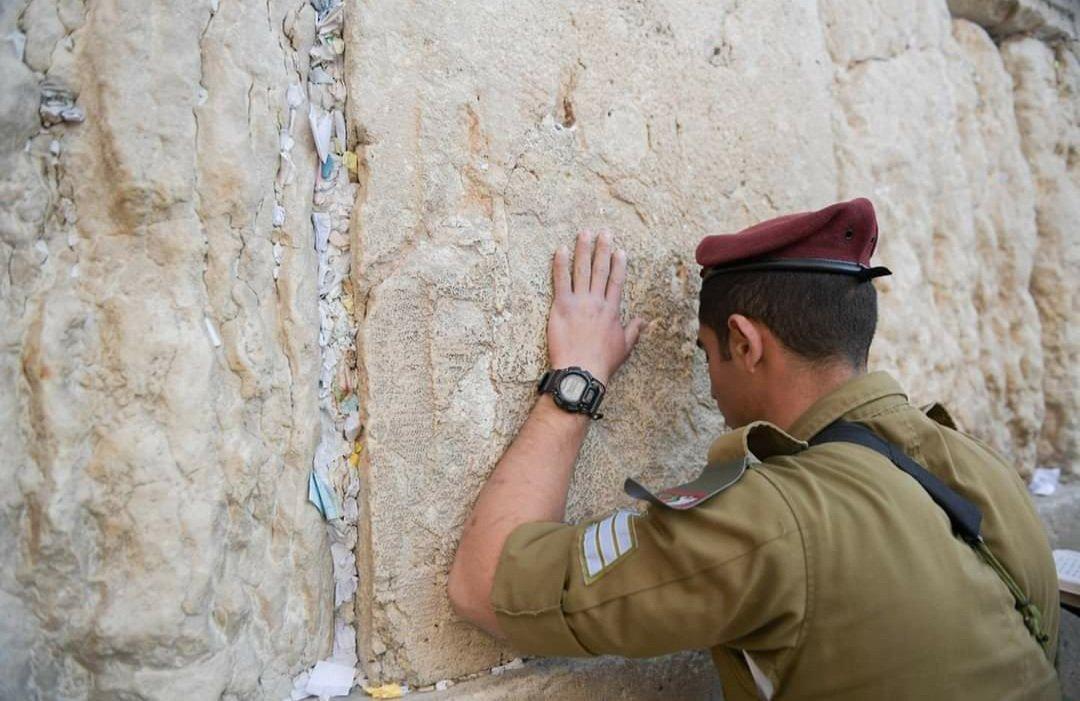 اللّهم! نسألك الدعم والسند في حماية أمن إسرائيل وأن تحفظ شعبها بكل أطيافه .