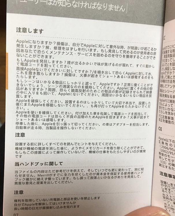 これを知っていたらすごい!日本語の本来の意味まとめがこちら!