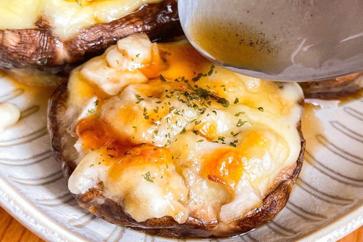 簡単だから、あともう一品欲しいときにもぴったりそう!とっても美味しそうな椎茸レシピ!