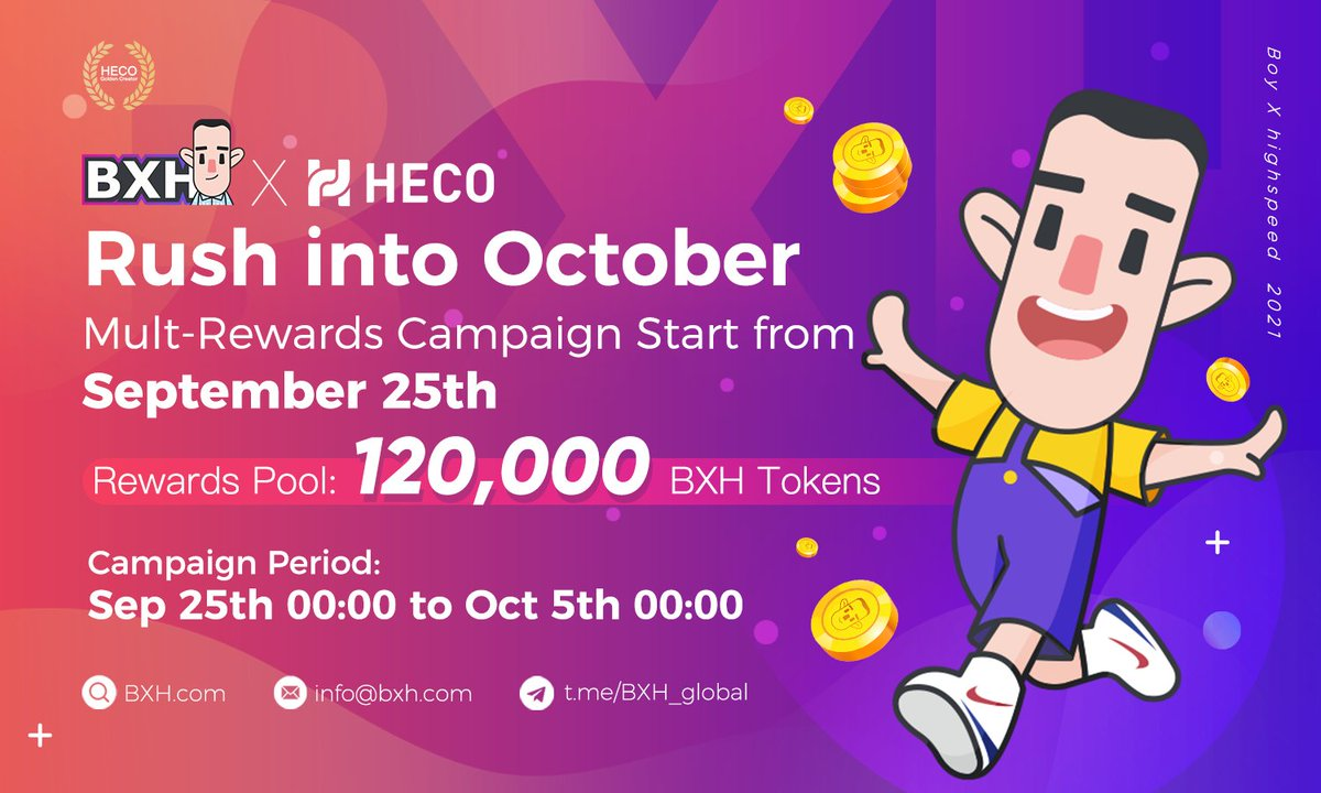 🌟BXH is excited to announce our Award Hunting Campaign. ⏱ Campaign Period: 0:00 on September 25 till 0:00 on October 5 (HKT) 💰Prize pool: 120,000 BXH tokens Eligible participants: HECO chain users More info - bxh-blockchain.medium.com/bxh-award-hunt…