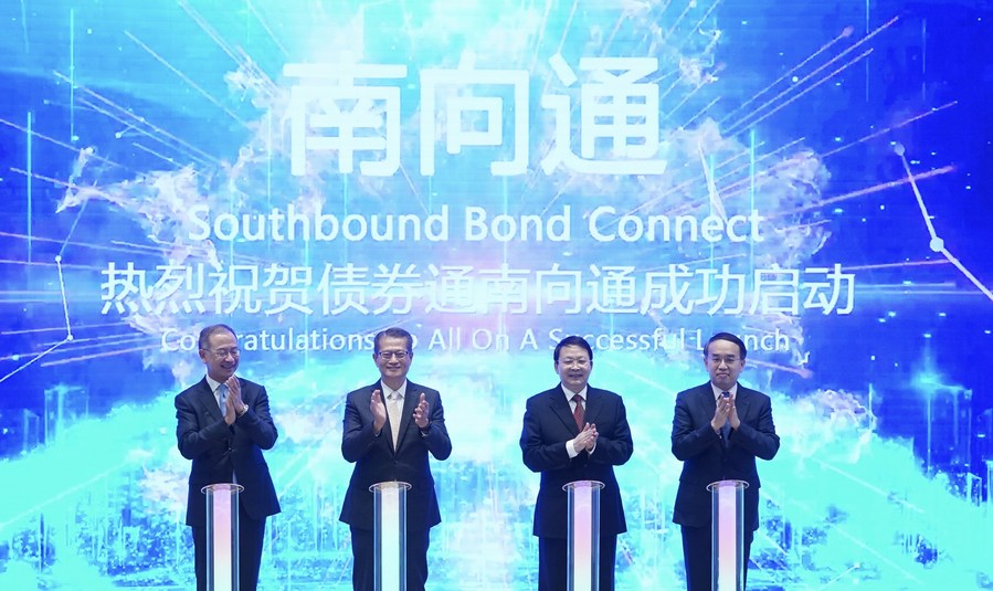 test Twitter Media - China officially launched the Southbound Trading channel of its Bond Connect program on Friday,  a further step for the country to liberalize its capital market and contribute to more balanced cross-border capital flows https://t.co/M5e94r1TGc https://t.co/ewlQt88ogx