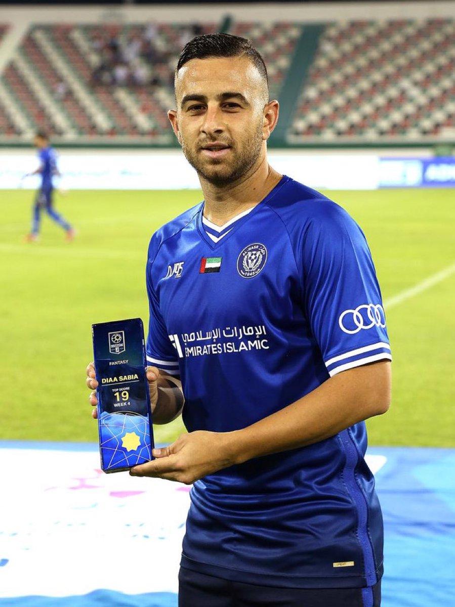 اللاعب الاسرائيلي ضياء السبع يستلم جائزة اكثر لاعب حصداً للنقاط في الجولة الرابعة من فانتاسي دوري…