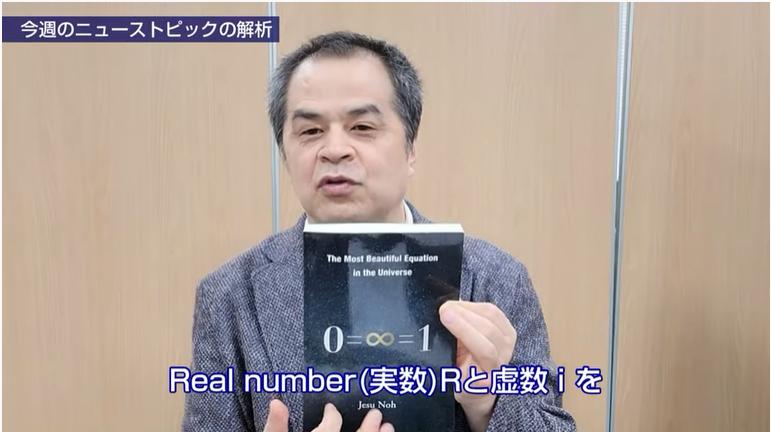 デジタル×哲学の時代。日本から世界を変えるには必須なのがこれ!動画こちら↓#デジタル哲学#デジタルマインド#令和哲学#メタバース