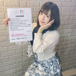 Image for the Tweet beginning: TIF2021出演決定!!! 香港代表です🇭🇰本当に嬉しいです アイドルとしてずっと憧れだったこの舞台に立つ夢がやっとかなえました!  #TIF2021 #tokyoidolfestival #乙女シンドリーム #乙女新夢 #香港アイドル