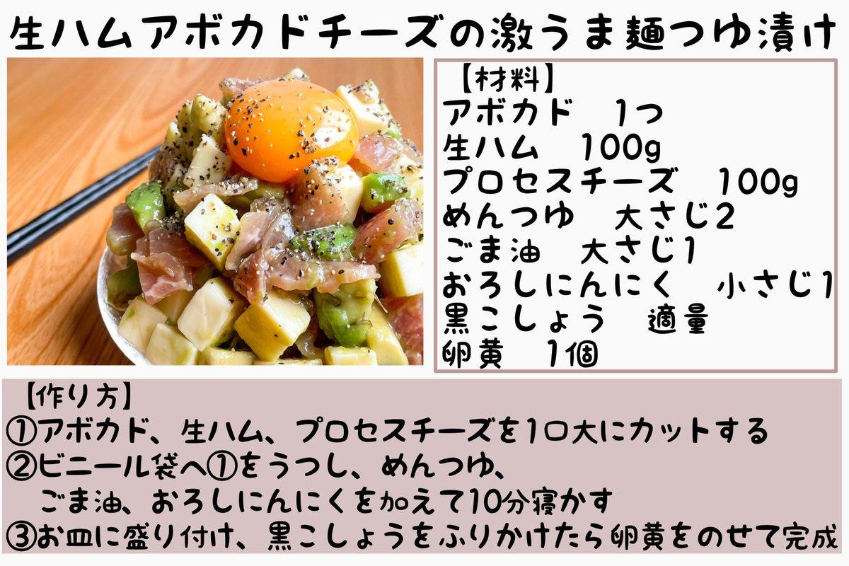 どれもとっても美味しそう!丼ものやおつまみなど、「生ハム」を使ったレシピ4選!