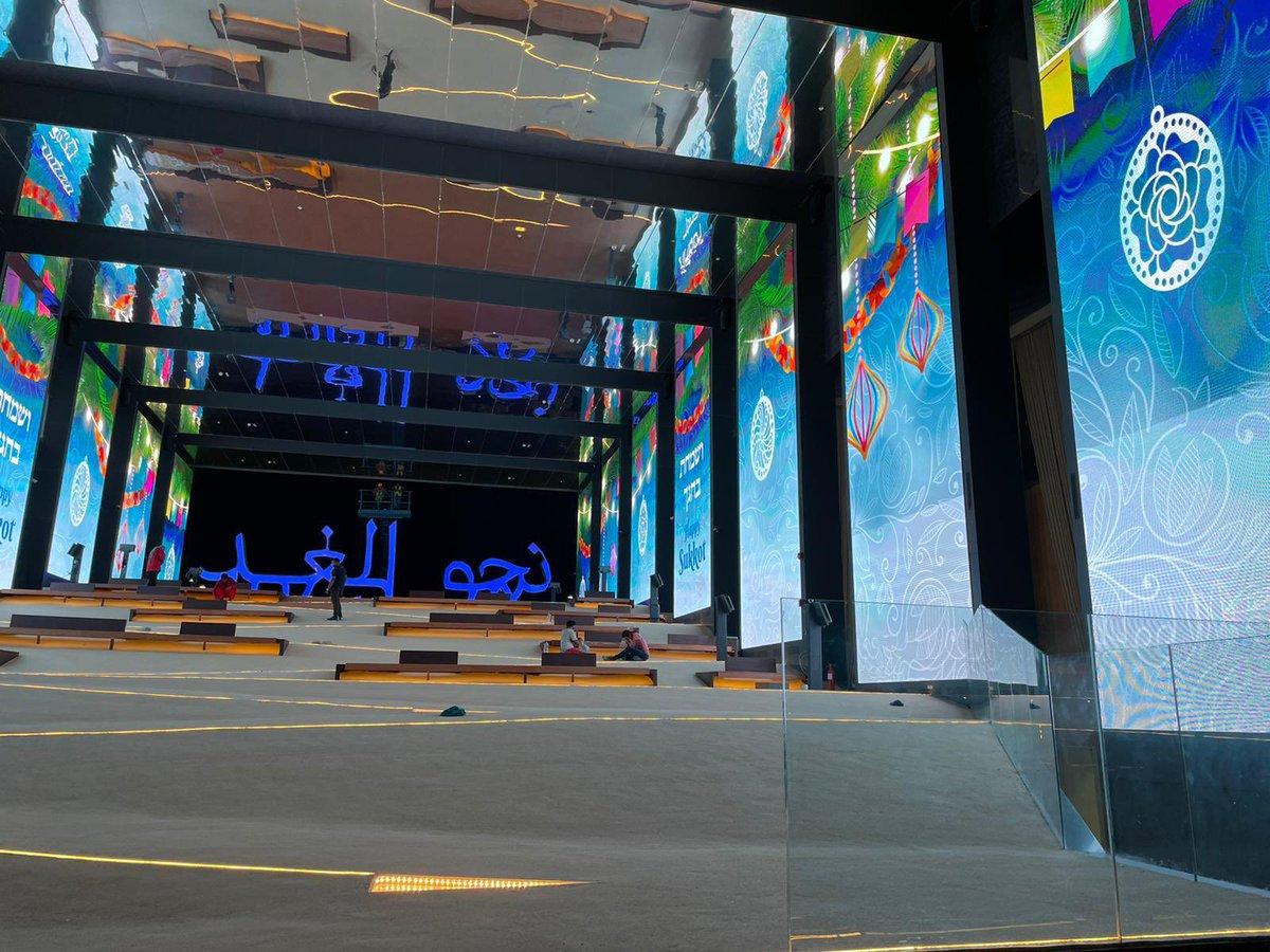 اكبر مظلة-سوكة افتراضية  بالعالم تجسدت في جناح  إسرائيل اكسبو ٢٠٢٠ استقطبت امس