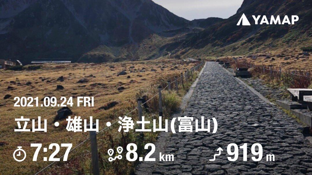 K0B0_Chan photo
