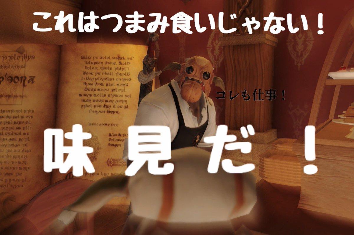 ゴブリン店長【Bary】さんの投稿画像