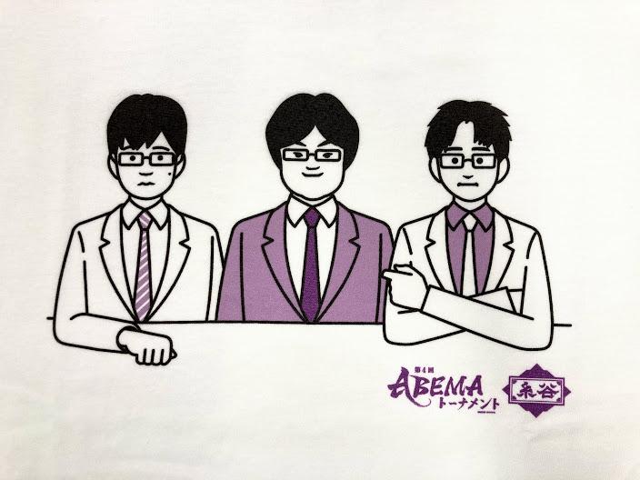 日本将棋連盟 販売さんの投稿画像