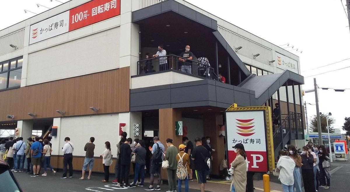 コロナ 猛者 エグ かっぱ寿司 入店に関連した画像-02