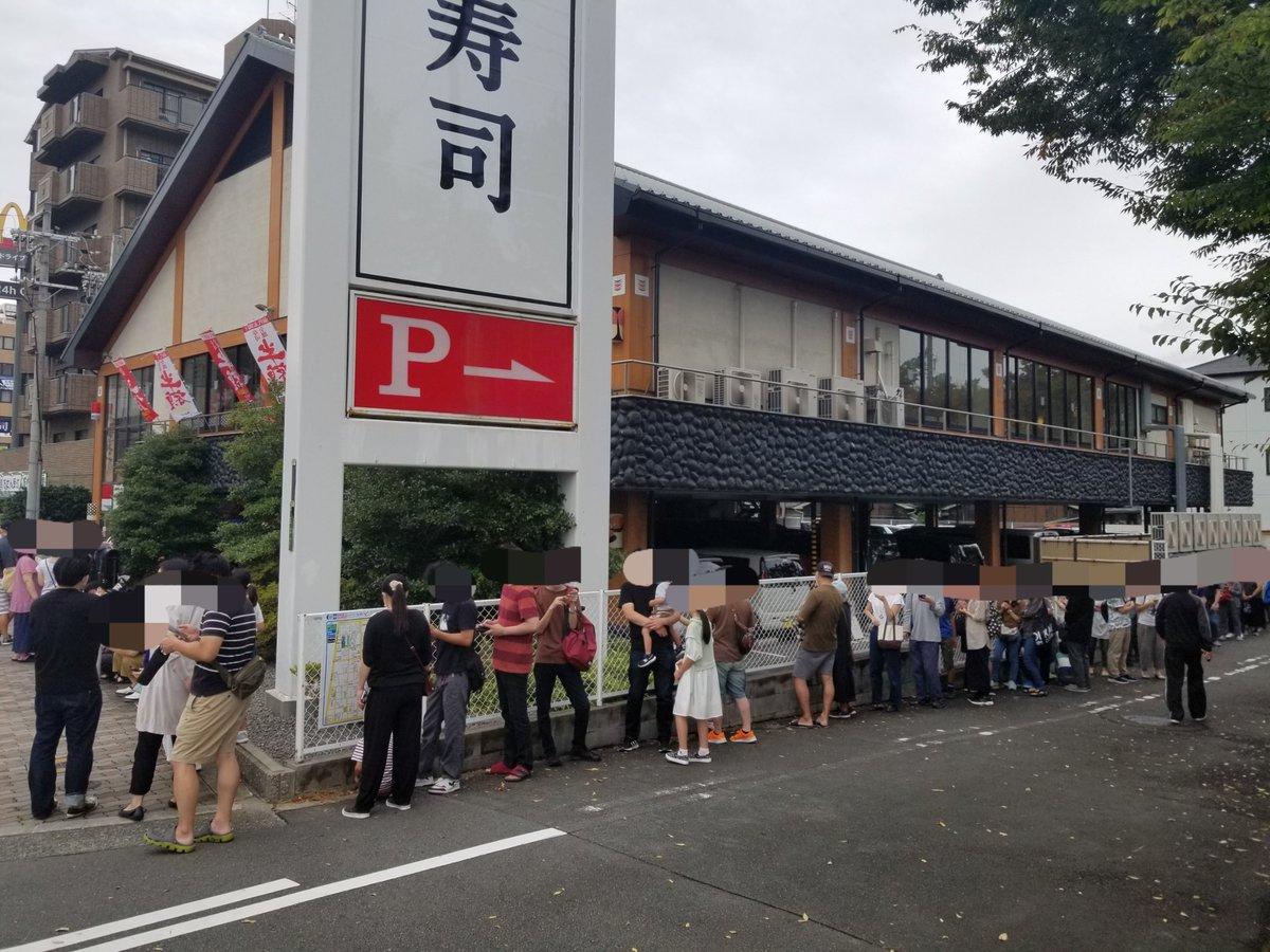 コロナ 猛者 エグ かっぱ寿司 入店に関連した画像-03