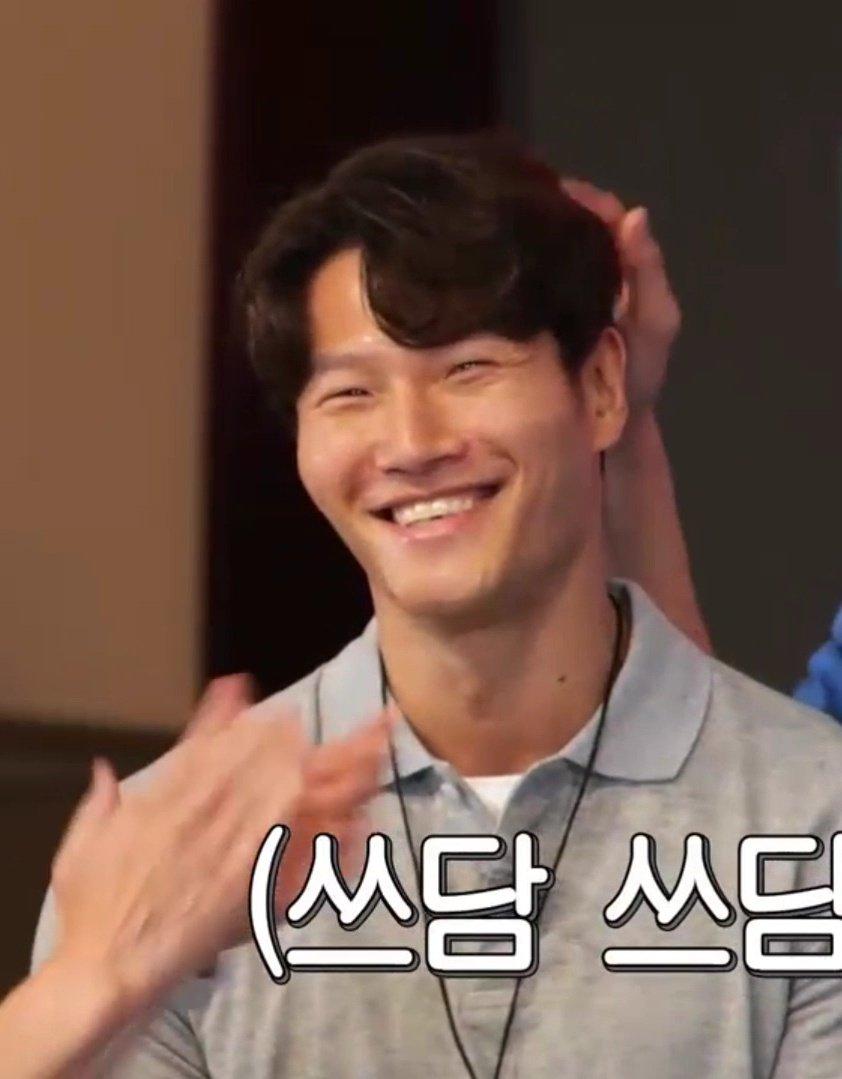 His eyes smile🥺❤   #kimjongkook #김종국