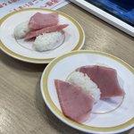 客側だけじゃない?かっぱ寿司の寿司全皿半額セールで店員もテンパる!