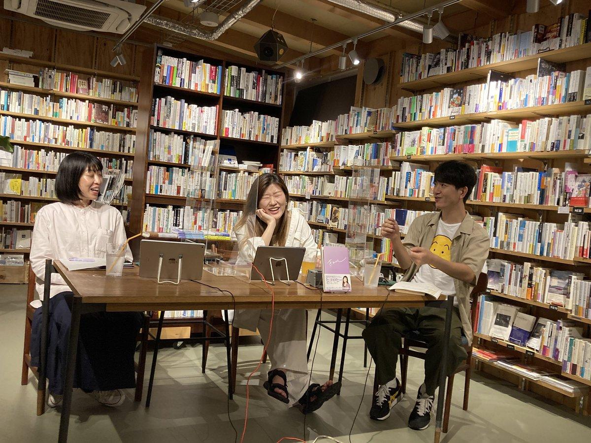 ヒコロヒーエッセイ出版記念📚ヒコちゃん&つるさん&花形さんによる楽しい楽しいトークイベントは10/4(月)までアーカイブご購入頂けます ✨🎃読み終えた方にも、これから読む方にもお楽しみ頂ける内容ですので、是非☺︎#きれはし