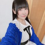 Image for the Tweet beginning: 好きな歌手が作ったオリジナルブランドの新作の羽織を買いました(o^^o) 朝凪という名前です💙 綺麗な響き(*´∇`*)  #エヌクロス