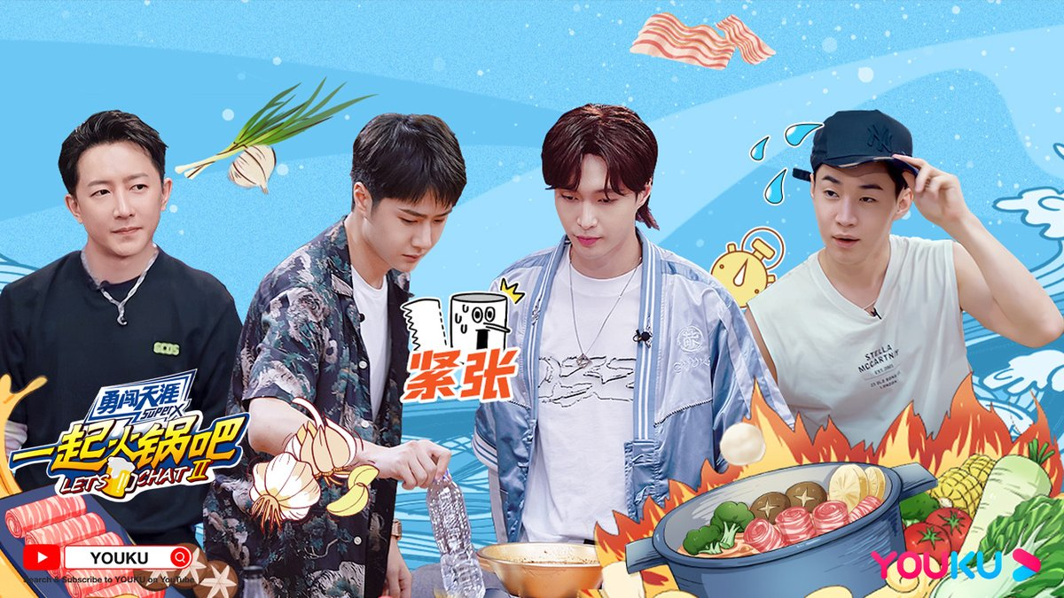 #StreetDanceofChinaS4 #LetsChatS2 Good news! [Let's Chat S2] is now FREE for a limited time on YOUKU YouTube! Click the link 🔗bit.ly/3kjA5Cu to enjoy the full 6 episodes with Captains!  #YOUKU #优酷