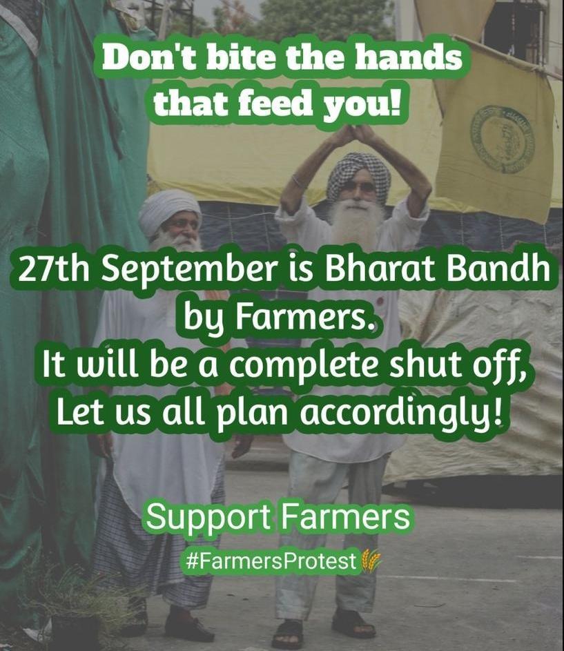 உழவன் மறக்கப்பட்டால் உலகம் அழிக்கப்படும்..  #AskModiOnFarmersProtest  #NoFarmers_NoFood  #SaveFarmers  #FarmersProtest_StandsStrong  #27Sep_BharatBandhwithFarmers #NoFarmers_NoFuture #Support_Our_Farmers #Farmers_RoaringInUP #ஒன்றியஉயிரினங்கள்