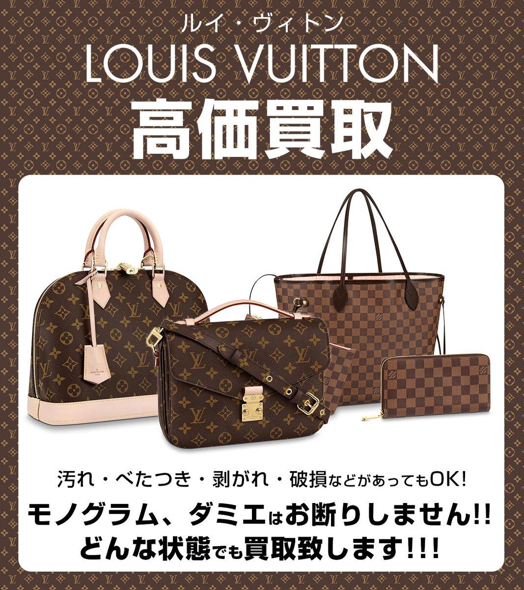 ブランド品の買取販売WanBoo様が開催中のキャンペーン画像3655