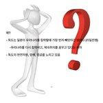 Image for the Tweet beginning: #독도 #대한민국 #반크 #vank #dokdo